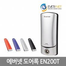 설치포함 디지털도어락 EN200T