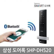 셀프시공 IOT 스마트도어락 SHP-DH520