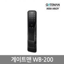 셀프시공 디지털도어락 WB-200