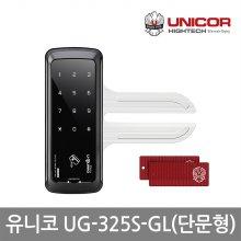 설치포함 유리문용 디지털도어락 UG-325S-GL(단문형)