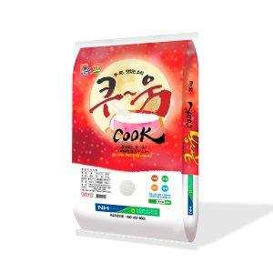 [18년산]무안농협 쿠욱쌀 20kg/농협쌀/당일도정