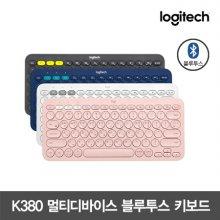 [로지텍정품] 블루투스키보드 k380 [블루/화이트/핑크/차콜그레이][무선]
