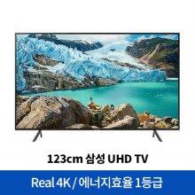 *포토상품평 이벤트* 123cm UHD TV UN49RU7190FXKR (스탠드형) [49형 UHD TV/HDR10+지원/블루투스 오디오 연결/에너지효율 1등급]