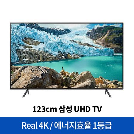 123cm UHD TV UN49RU7190FXKR (벽걸이형) [HDR10+지원/블루투스 오디오 연결/에너지효율 1등급]