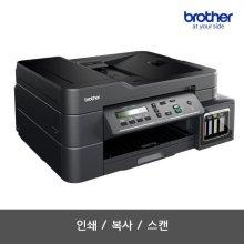 [이벤트 진행] DCP-T710W (잉크포함) 무한잉크복합기 / 프린터,무선네트워크,