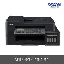 [이벤트 진행] MFC-T810W (잉크포함) 무한잉크복합기 / 프린터,팩스,무선네트