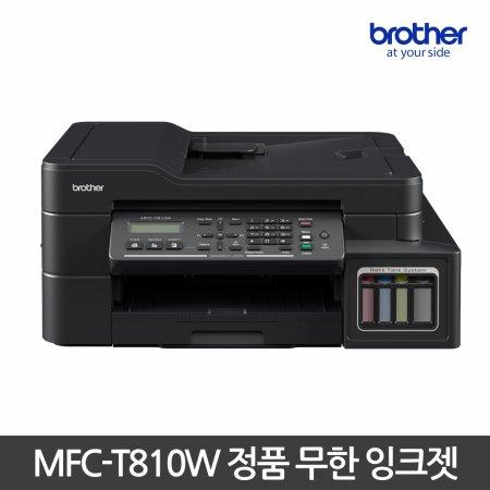 무한 잉크 복합기[MFC-T810W][무선네트워크/27ppm]