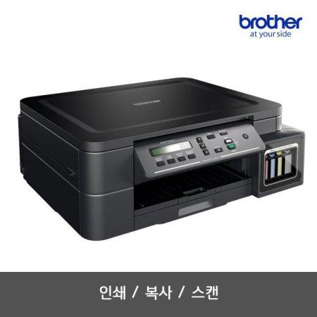 [비밀특가/잉크포함] 무한 잉크 복합기 [DCP-T310]