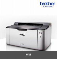 [비밀특가] HL-1110 (토너포함) 레이저프린터