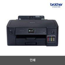 [10%할인쿠폰] 무한 잉크 프린터[HL-T4000DW][양면자동인쇄/35ppm]