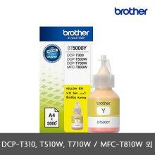 [정품] 브라더 옐로우잉크[BT5000Y] [호환기종:DCP-T310 DCP-T510W DCP-T710W MFC-T810W MFC-910DW]