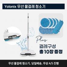 물걸레청소기 YSM-3000 (화이트)