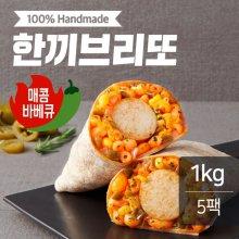 닭가슴살 소시지 한끼브리또(매콤바베큐) 200gX5팩(1kg)