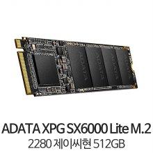ADATA XPG SX6000 Lite M.2 2280 제이씨현 (512GB)