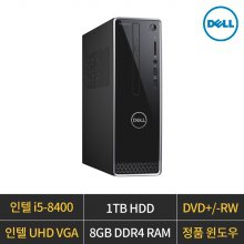인스피론 3470/i5-8400/인텔VGA/8GB/1TB/W10H