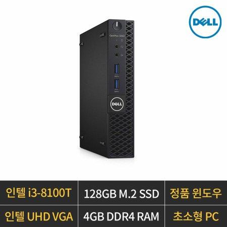 OPTIPLEX 3060 Micro/i3-8100T/인텔VGA/4GB/128GB/W10P - 리퍼