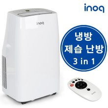 제습 냉난방 멀티 이동식 에어컨 IA-H12