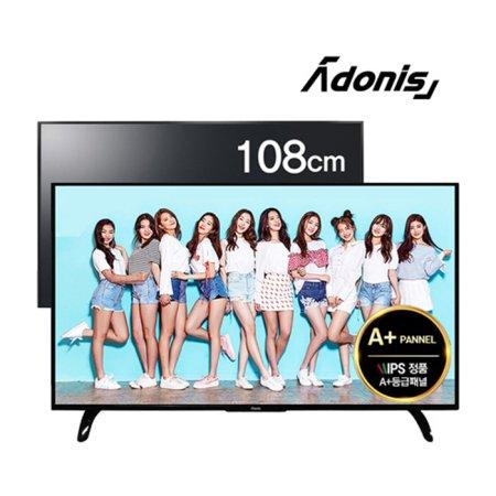 109cm FHD TV / TS-431 [무료택배(자가설치)]