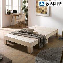 [BEST 상품특집] 니아 편백나무 통원목 SS 침대 프레임 _내추럴