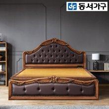 [BEST 상품특집] 수련 모던 퀸 흙침대(흙판보료) _다크브라운 엔틱
