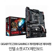GIGABYTE Z390 GAMING X 게이밍에디션 제이씨현