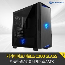 GIGABYTE AORUS C300 GLASS PC케이스