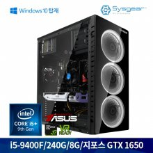 ICG9415W 인텔 코어 i5 9세대 9400F/GTX 1650/8G/240G/Window 10 게이밍컴퓨터