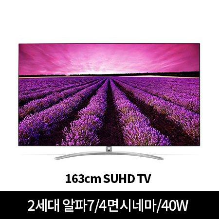 *행사상품* 163cm SUHD TV 65SM9800KNB (스탠드형) [나노셀디스플레이/2세대 알파7/4면시네마/40W]