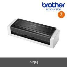 [10%할인쿠폰] 소형 문서 스캐너[ADS-1700W][양면스캔,무선네트워크,자동급지]