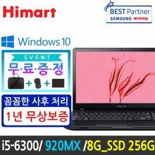 [삼성] i5-6300HQ/8G/SSD 256G/920MX/윈10/FHD [HNT371B5L-8VS2] 사무용/문서작성/학원용/매장용/대학생