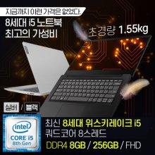 [초특가!] 최신 8세대 i5 위스키레이크 S145-14-I5-DOS [실버/블랙]