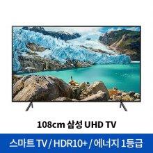 *삼성카드 혜택가 531,050원*108cm UHD TV UN43RU7190FXKR [43형 UHD TV/HDR10+지원/에너지 효율 1등급!]