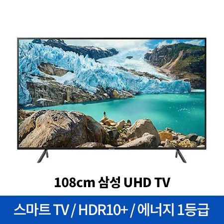 108cm UHD TV UN43RU7190FXKR (벽걸이형) [HDR10+지원/블루투스 오디오 연결/에너지효율 1등급]