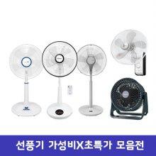 선풍기 EPF-S4002 [35cm/ 5엽날개/ 3단풍량조절]