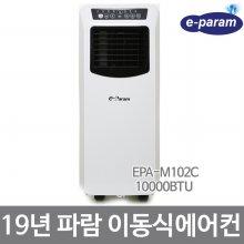 이동식 에어컨 EPA-M102C (냉방, 제습 겸용)