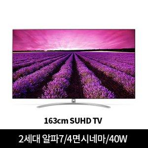 *28일! 단 하루 행사* 163cm SUHD TV 65SM9800KNB [나노셀디스플레이/2세대 알파7/4면시네마/40W]
