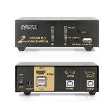 2포트 USB2.0 HDMI KVM 스위치 선택기 NEXT-7202KVM-4K