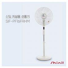 전자식 선풍기 [SIF-PF16FRHM]