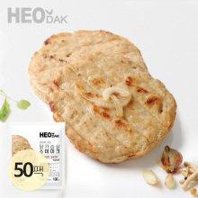 오븐에 구운 닭가슴살 스테이크 떡갈비맛 100g 50팩