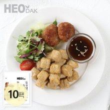 한입 닭가슴살 큐브 떡갈비 100g 10팩