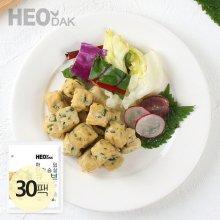 한입 닭가슴살 큐브 깻잎 100g 30팩