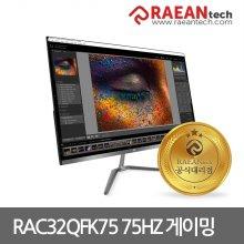 [3% 추가할인] ArkCell RAC32QFK75 75Hz 32 게이밍 모니터 무결점