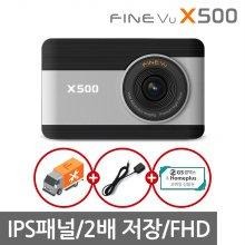 [히든특가] [64G로 메모리업] 파인뷰 X500 2채널블랙박스 IPS패널 32G