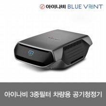 [히든특가]  [온라인단독] 공기청정기 BLUE-VENT ACP-200