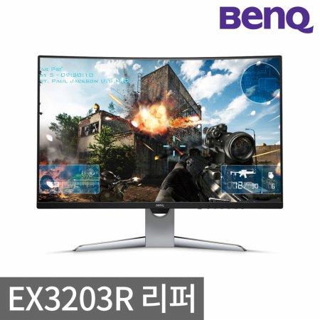 [비밀쿠폰 2% 할인][포토후기작성시 1만원상품권] EX3203R 아이케어 HDR 게이밍 144Hz 리퍼 모니터 / 32 - 리퍼