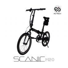 스카닉 M20 24V 전기자전거 블랙 (안전배송)
