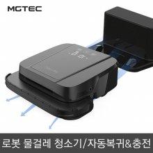 로봇 물걸레 청소기 시크릿봇/자동복귀충전/스마트청소