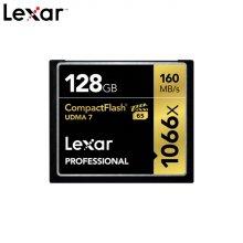 Lexar 영상 프리미엄 메모리 CF 1066x 128GB