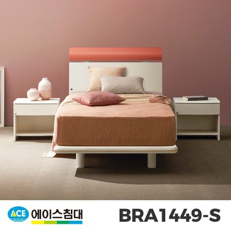 BRA-1449 HT-L등급/SS(슈퍼싱글사이즈) _핑크