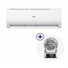 하이얼 에어컨 구매 시 써큘레이터 증정 가격(HSU06TE+HC8MW)